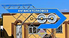 «Лугансктепловоз» перерегистрировался в Северодонецке