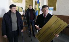 Нардеп Олег Ляшко посетил сессию горсовета сегодня