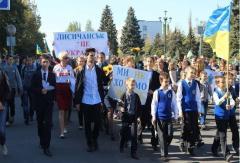 В Лисичанске состоялся Марш мира