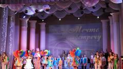 В ДК химиков Северодонецкого «Азота» состоялся День открытых дверей