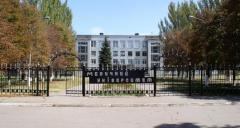 Луганский медицинский университет переезжает в Рубежное