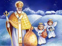 Святкові заходи для дітей області до Дня Святого Миколая Чудотворця