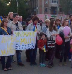 Международный день Мира отметили в Северодонецке