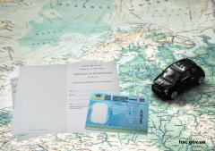Сервисные центры МВД впервые в Украине начнут выдавать международные водительские удостоверения