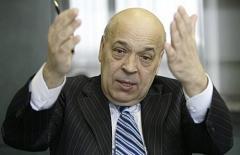 Губернатор Москаль будет бороться с банкоматами