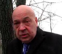 Москаль о ситуации на 22 января: Киеву надо действовать решительнее