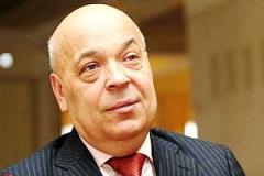Геннадий Москаль сообщил о резкой активизации