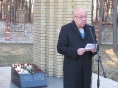 Жалобні заходи на вшанування пам'яті жертв голодоморів