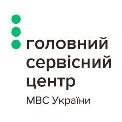 К концу осени на Луганщине появится сервисный центр МВД нового типа