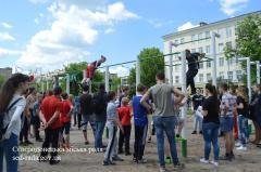 В Сєвєродонецьку відбувся міжміський турнір з Workout