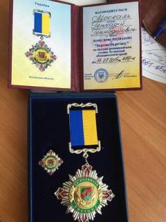 Геннадія Москаля нагородять почесною відзнакою «За розвиток регіону»