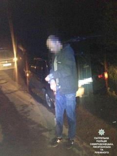 В Северодонецке задержали водителя-наркомана