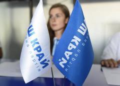 В Северодонецке партия «Наш край» угрозами заставляет своих кандидатов отказываться от мандатов