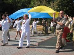 В Северодонецке отмечают День независимости Украины