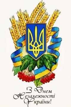 День независимости в Лисичанске: флешмоб, футбол, концертная программа