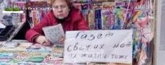 В прифронтовой Новотошковке нет газет. Разыскивается «Министерство информационной политики»