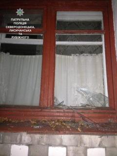 """В Северодонецке двое хулиганов """"развлеклись"""" ночью, разбивая окна в жилом доме"""