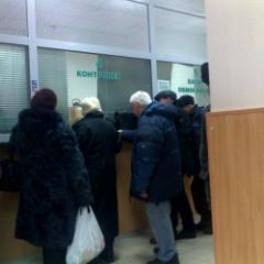 Луганское областное управление «Ощадбанка» в Северодонецке работает в усиленном режиме