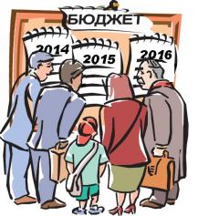 А чи відкритий для громади бюджет Сєвєродонецька?