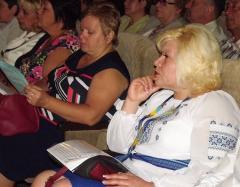Освітяни Луганщини взяли участь у традиційній серпневій конференції