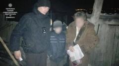 9-летний ребенок заблудился в ночном Лисичанске после прогулок с друзьями