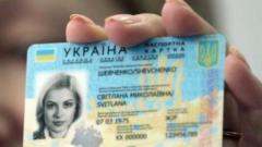 В Украине упразднят паспорта: важные правила для получения ID-карты