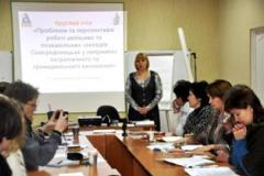 В Сєвєродонецьку відбувся круглий стіл з питань патріотичного виховання