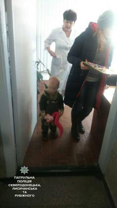 18-летняя мать из Лисичанска оставила подруге годовалого сына и исчезла на три дня