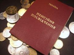 Пенсии жителям « ЛНР» в Северодонецке, Рубежном, Лисичанске больше не насчитывают