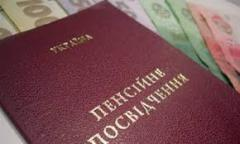 Один из банков Северодонецка издевается над пенсионерами?