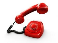 Телефонная линия для переселенцев