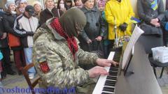 В Северодонецке выступил пианист-экстремист