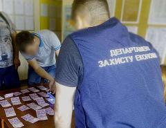 Луганські правоохоронці викрили на «гарячому» посадовця-хабарника