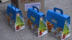 Для дітей області передано 4183 подарунки