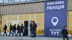 Объявлен набор в полицию Луганской области. Открыто 50 вакансий