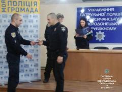 Офіцерські звання отримали 60 патрульних поліцейських