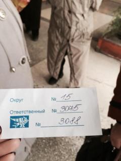 В Северодонецке пытаясь избежать ответственности за продажу голоса, избиратель съел талон