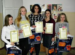 На Луганщине определен лучший учащийся по профессии портной