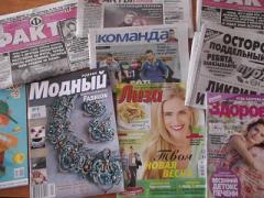 В публичной библиотеке - новые газеты и журналы