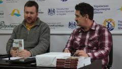 В Северодонецке презентовали книгу польской исследовательницы «Украинский Донбасс»