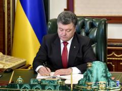 Президент подписал Указ о создании районных военно-гражданских администраций в Донецкой и Луганской областях