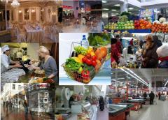 До уваги суб´єктів господарювання, які здійснюють обіг харчових продуктів!