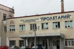 """Лисичанский стеклозавод стал наиболее известным местом пыток в """"ЛНР"""""""