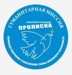 """Комментарий по задержанию """"ЛНР"""" эвакуационного автобуса"""