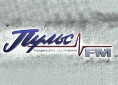 На півночі Луганщини розпочало мовлення радіо «Пульс»