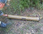 В Северодонецке в районе аэропорта нашли противотанковую управляемую ракету