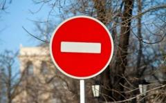Повідомлення про перекриття руху в Сєвєродонецьку
