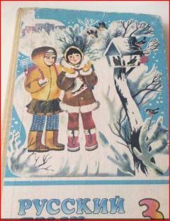 В Северодонецке школьникам выдали учебники, пропагандирующие СССР