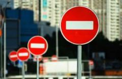 Завтра в Сєвєродонецьку буде перекрито рух транспорту