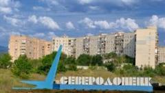 Проект Устава территориальной громады Северодонецка: ЛОО КИУ приглашает к обсуждению